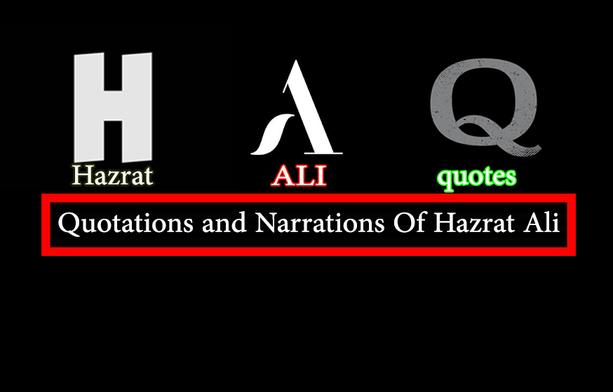 Hazrat ali quotes in english